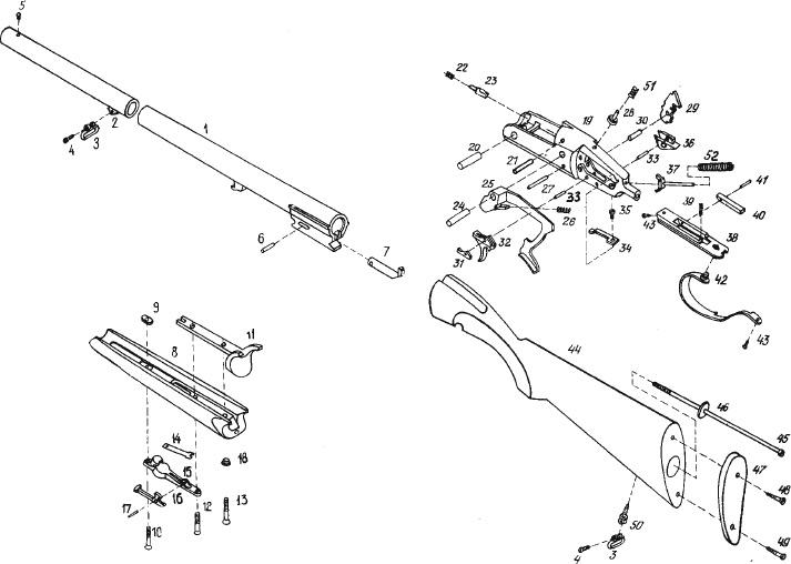 Схема устройства ружья MP-18