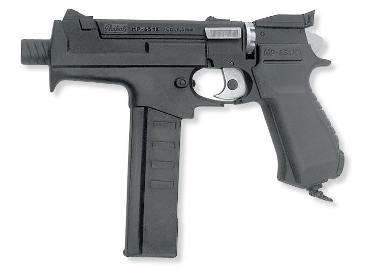 Пистолет-пулемет МР-651