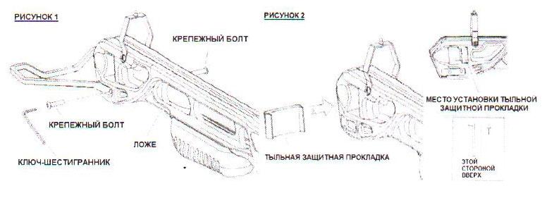Схема арбалета Скорпион -1