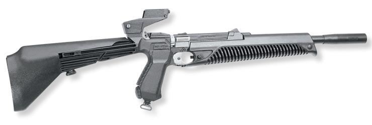 Пистолет-пулемет МР 651КС