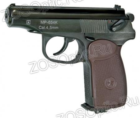 Пневматический пистолет Макарова МР-654К (черный стандартный)