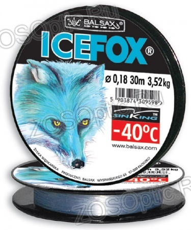 Леска Balsax Ice Fox 30м 0,22мм