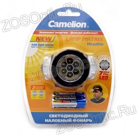 Фонарь Camelion LED 5318-7 Mx + 3AAA