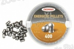 Пули Люман Energetic Pellets XL 4,5 мм (0,85 грамм, 400 штук)